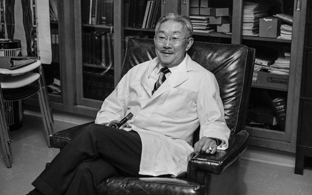 Edward I. Hashimoto